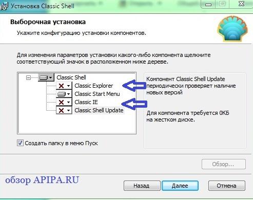 изображение пуск меню windows