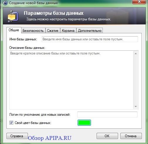 менеджер генератор пароль