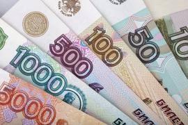 обменивать рубли 2019