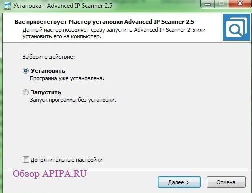 сканировать по MAC адресу