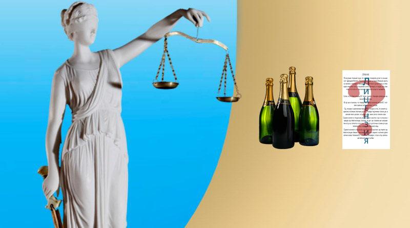 алкоголь без лицензии