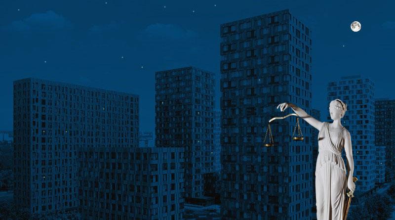 ночной город, купи квартиру, убыток,