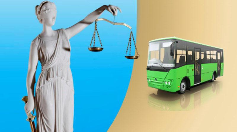 автобус суд