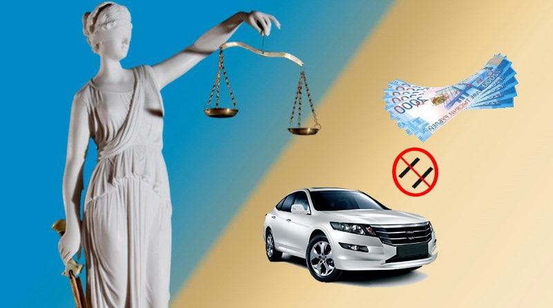 автомобиль, залог, ипотека, кредит, суд