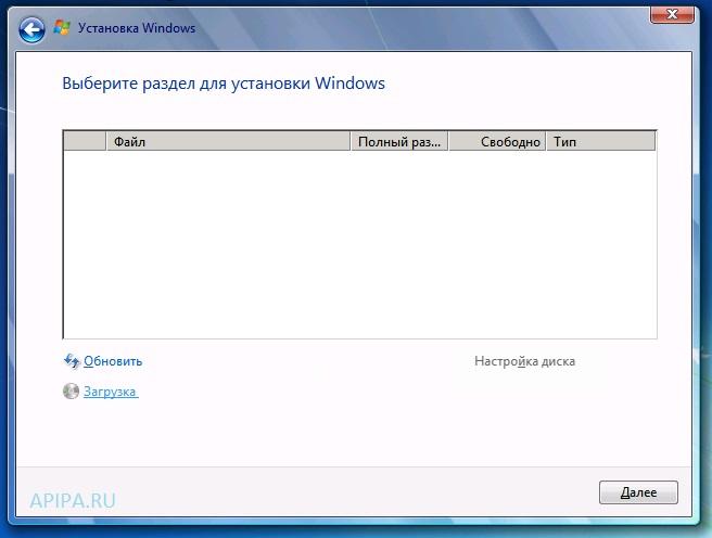 При установки windows не видит SSD диск