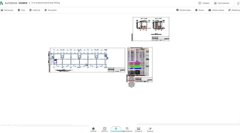 схема трубопровода, схема здания, открыть