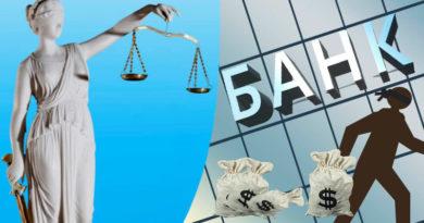 обокрасть банк, взлом банка, электронные денги