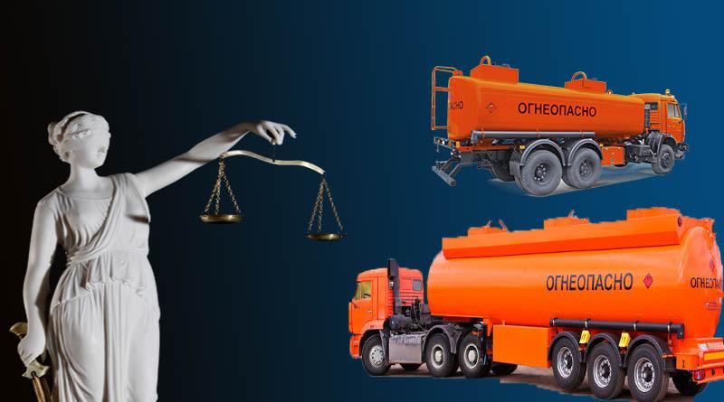 газпром, violation of the law russia, нарушение закона,