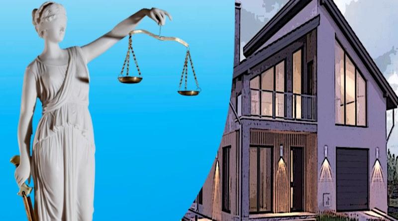 земля закон строение