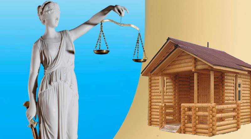 строим баню, регестрировать или нет строения