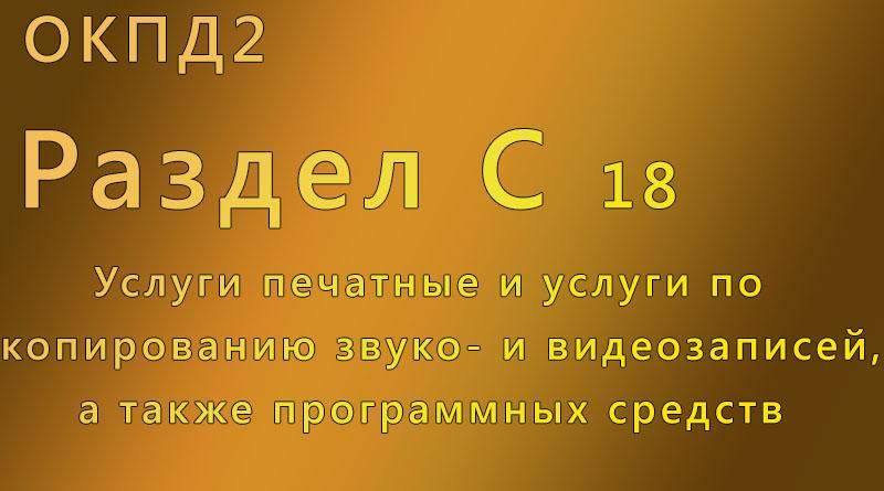 справочник, окпд, Ханты-Мансийск ,а
