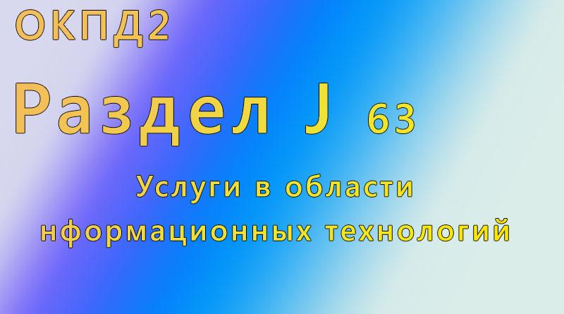справочник, окпд, Нижнекамск ,а