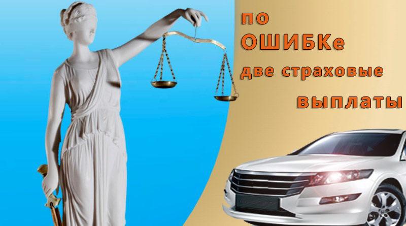 avto,sale,ser,mani,russia