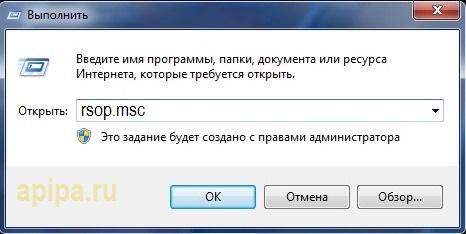 101rsop
