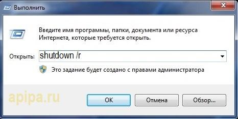 108shutdown_r