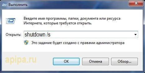 109shutdown_s