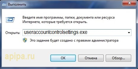 124useraccountcontrolsettings