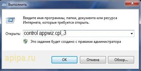 20control appwiz