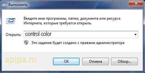 21control color