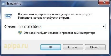 23control folders
