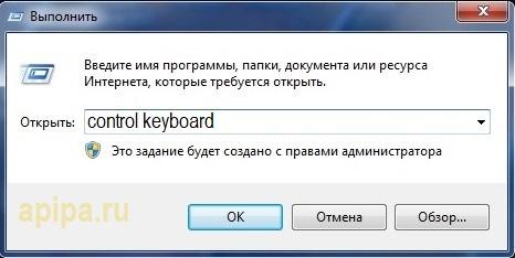 26control keyboard