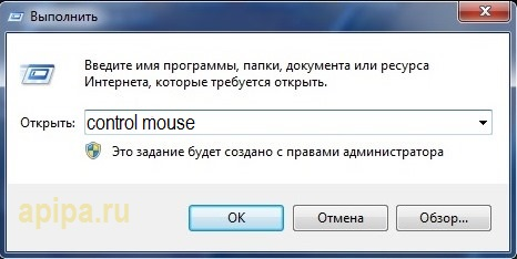 28control mouse