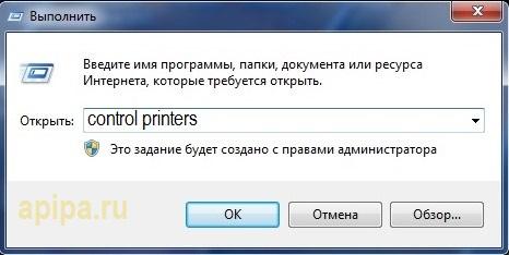 33control printers