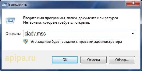 ciadv