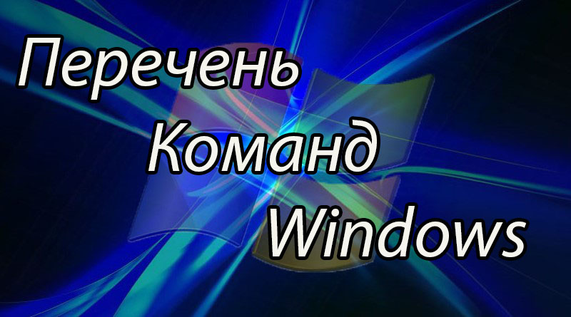 it win 7 8 10 2020 cmd
