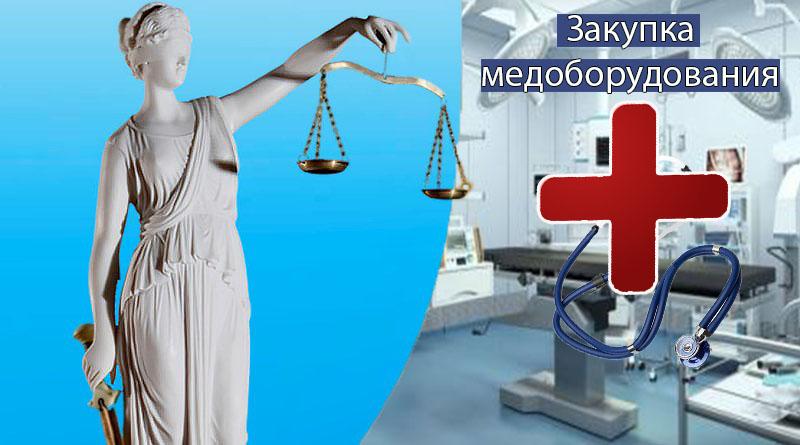 medicina usa russ