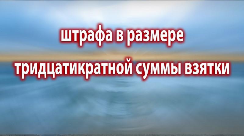 2149 ; ltytu ; ult