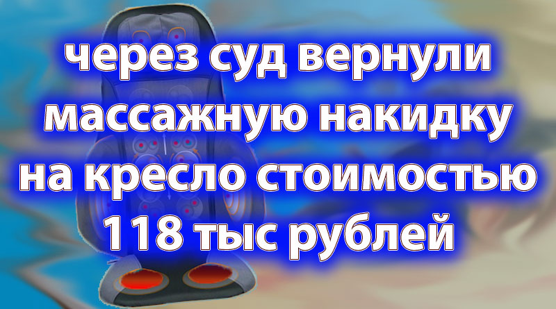 8800 0505 1 nht;