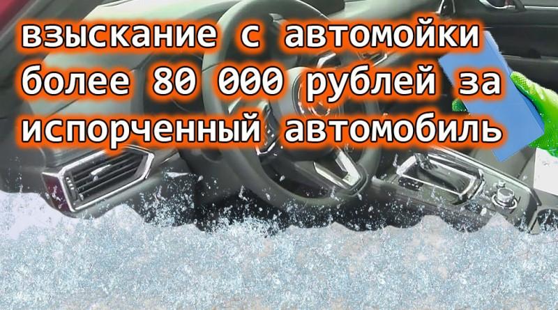 2249 ; ltytu ; ult