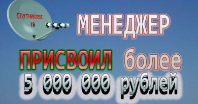 2269 ; ltytu ; ult