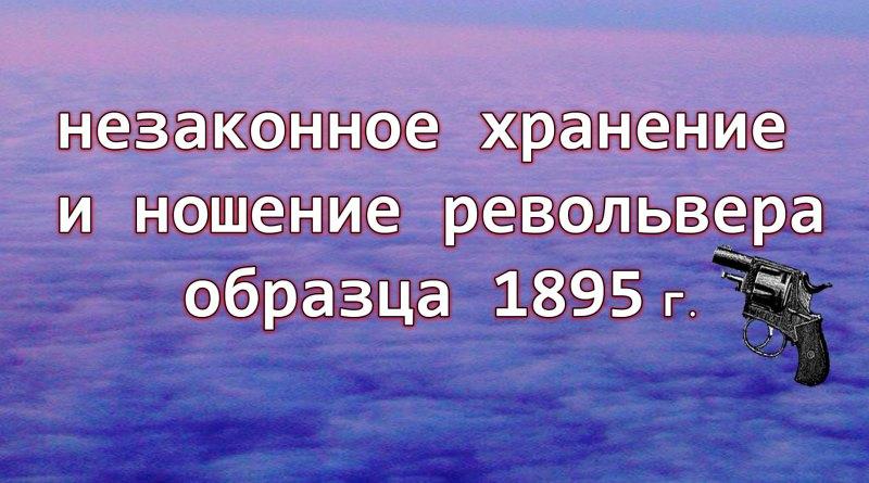 2268 ; ltytu ; ult
