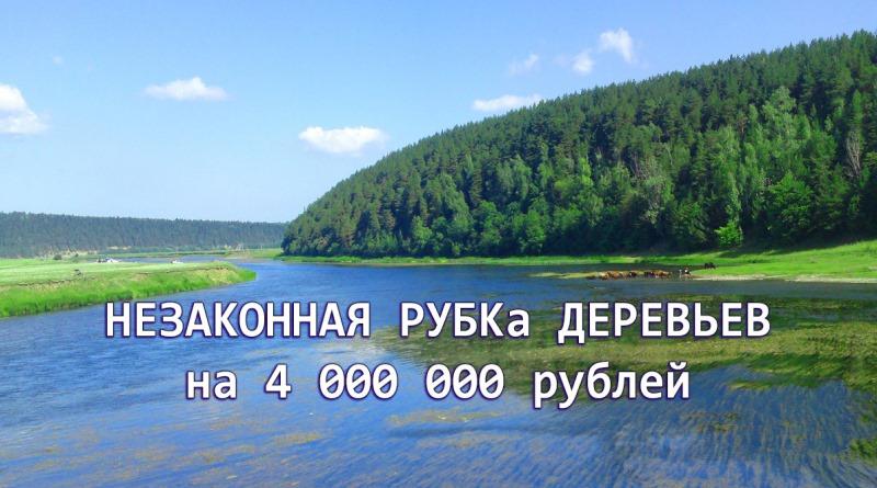 2273 ; ltytu ; ult