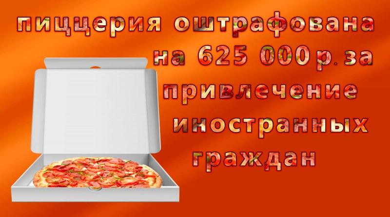 2291 ; ltytu ; ult