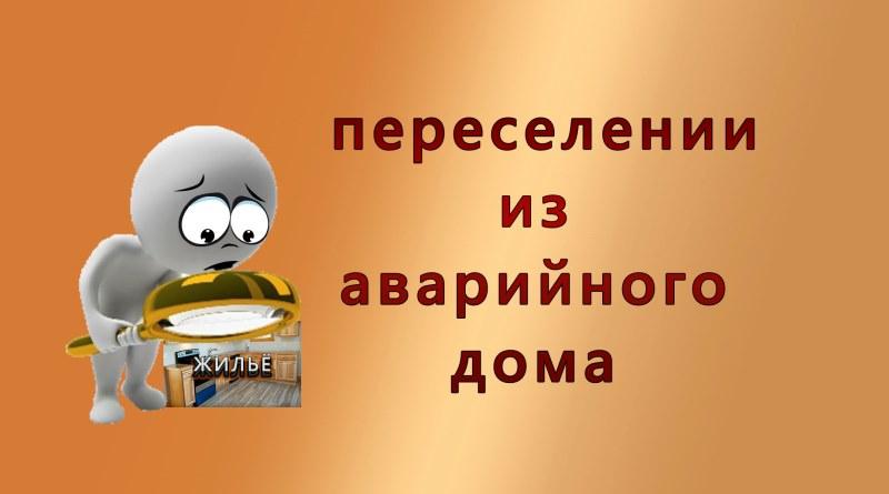2288 ; ltytu ; ult