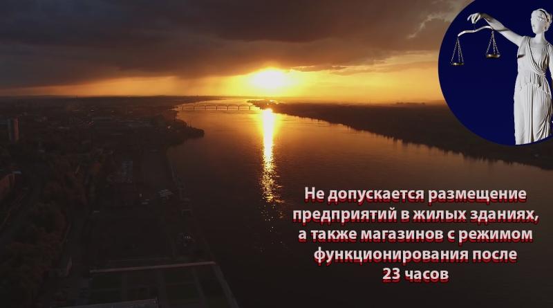 2327 ; ltytu ; ult