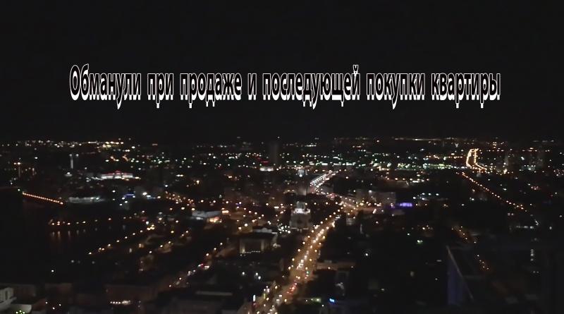 2329 ; ltytu ; ult