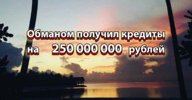 2345 ; ltytu ; ult