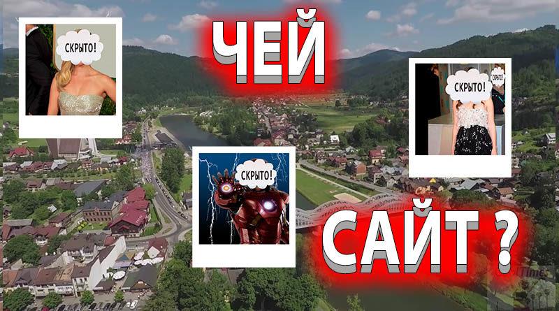 izraelite ; apipa.ru ; 4