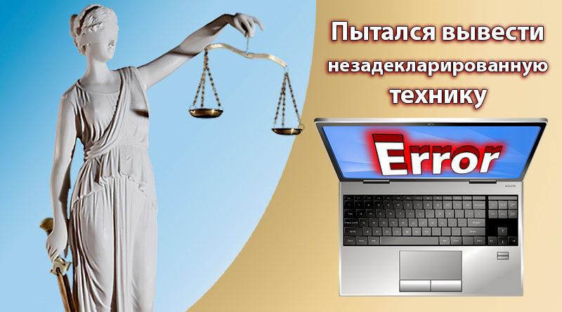 5039 , apipa.ru , डरलाग्दो सपना