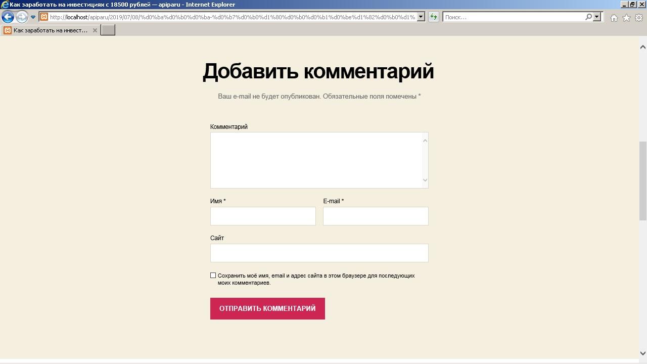 5027,apipa.ru,mareridt