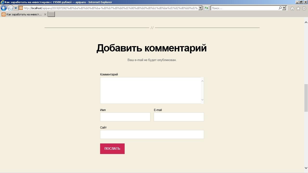 5031,apipa.ru,nightmare