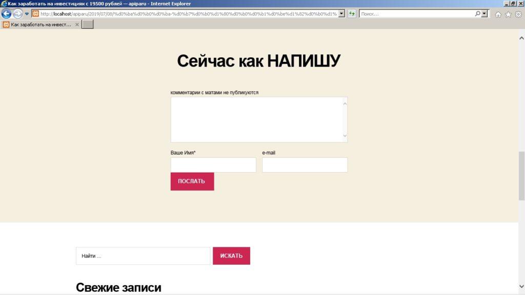 5032 , apipa.ru , martröð