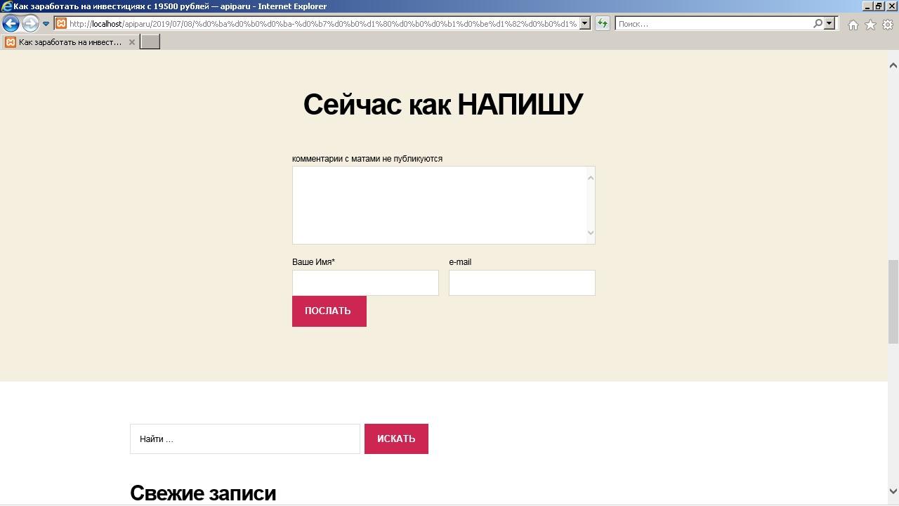 5032,apipa.ru,martröð