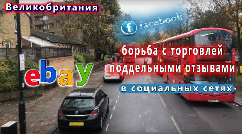እንግሊዝ ; apipa.ru ; 13