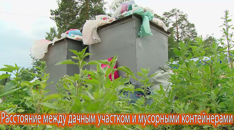 5056 , apipa.ru , əsr