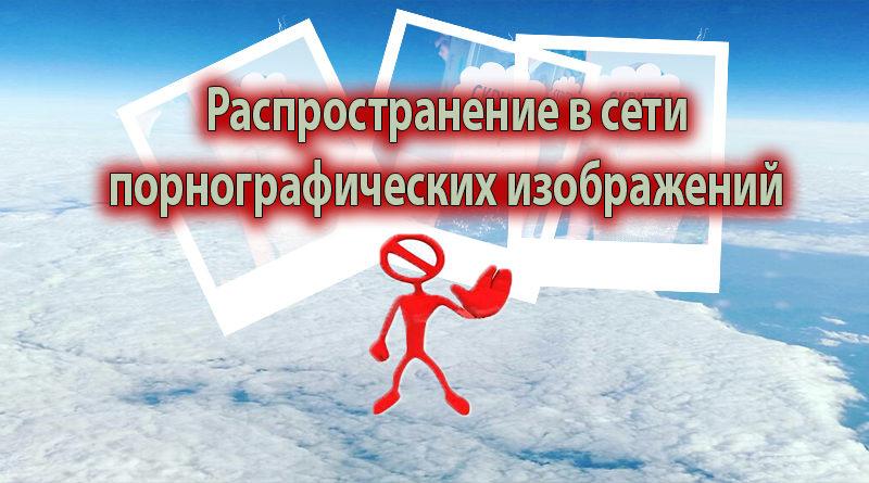 5077 , apipa.ru , երեկ